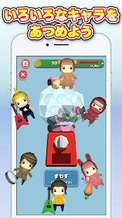 Androidアプリ「Drift ice Crusher~氷クラッシュバトル~オンライン」のスクリーンショット 3枚目