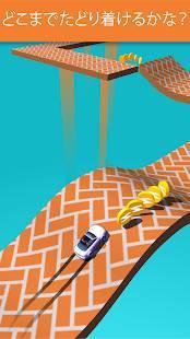 Androidアプリ「Skiddy Car」のスクリーンショット 5枚目