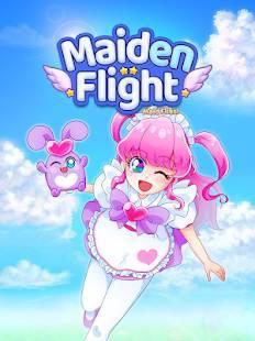 Androidアプリ「メイドン フライト~メイドメイちゃん~」のスクリーンショット 4枚目