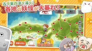 Androidアプリ「ゆる~いゲゲゲの鬼太郎 妖怪ドタバタ大戦争」のスクリーンショット 4枚目