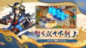 Androidアプリ「戦国布武【我が天下戦国編】」のスクリーンショット 5枚目