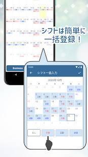 Androidアプリ「LIBECAL - 2つのカレンダーを一括管理するスケジュール管理アプリ」のスクリーンショット 2枚目