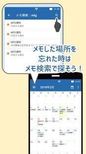 Androidアプリ「LIBECAL - 2つのカレンダーを一括管理するスケジュール管理アプリ」のスクリーンショット 3枚目