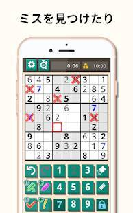 Androidアプリ「ナンプレ (数独)」のスクリーンショット 3枚目