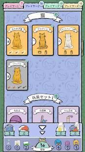 Androidアプリ「Cat Lady」のスクリーンショット 2枚目