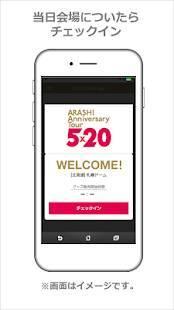 Androidアプリ「5×20 Goods App」のスクリーンショット 1枚目