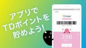 Androidアプリ「東京ドームグループTDアプリ」のスクリーンショット 1枚目
