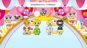 Androidアプリ「たまごっちみーつアプリ」のスクリーンショット 2枚目