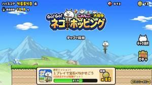 Androidアプリ「GO!GO!ネコホッピング」のスクリーンショット 2枚目