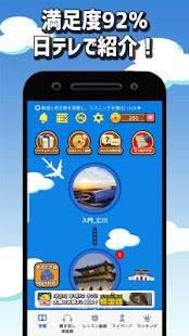 Androidアプリ「韓国語勉強、単語・文法・動画レッスンで! - できちゃった韓国語」のスクリーンショット 2枚目