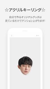 Androidアプリ「SNAPS-自分で作る Kポップグッズ!」のスクリーンショット 3枚目