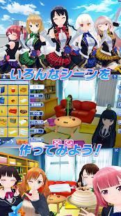 Androidアプリ「ハニー×ブレイド2」のスクリーンショット 5枚目
