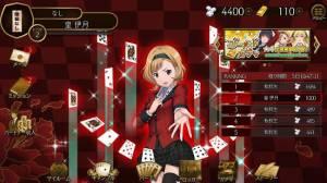 Androidアプリ「賭ケグルイ チーティングアロード」のスクリーンショット 4枚目