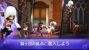 Androidアプリ「アサシン クリード リベリオン  Assassin's Creed Rebellion」のスクリーンショット 3枚目