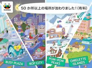 Androidアプリ「Toca Life: World」のスクリーンショット 3枚目
