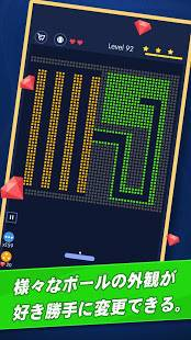 Androidアプリ「ブレーク ブリックス - ボールの冒険」のスクリーンショット 4枚目