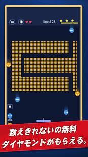Androidアプリ「ブレーク ブリックス - ボールの冒険」のスクリーンショット 5枚目