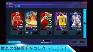 Androidアプリ「NBA 2K Mobileバスケットボール」のスクリーンショット 2枚目
