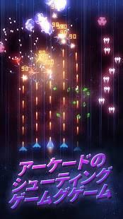 Androidアプリ「Space Wingmen」のスクリーンショット 1枚目