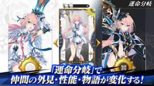 Androidアプリ「イドラ ファンタシースターサーガ 本格RPGゲーム」のスクリーンショット 4枚目