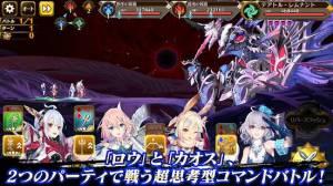 Androidアプリ「イドラ ファンタシースターサーガ」のスクリーンショット 1枚目