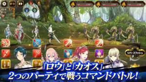 Androidアプリ「イドラ ファンタシースターサーガ 本格RPGゲーム」のスクリーンショット 1枚目