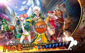 Androidアプリ「シティダンク:フリースタイル」のスクリーンショット 1枚目