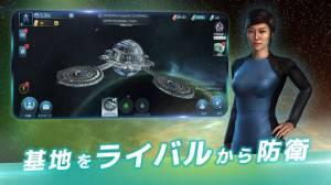 Androidアプリ「Star Trek™ 艦隊コマンド」のスクリーンショット 5枚目