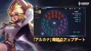Androidアプリ「伝説対決 -Arena of Valor-」のスクリーンショット 4枚目