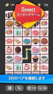 Androidアプリ「Onnect - ペアマッチングパズル」のスクリーンショット 1枚目