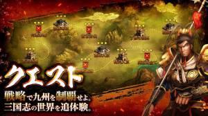 Androidアプリ「九州三国志」のスクリーンショット 3枚目