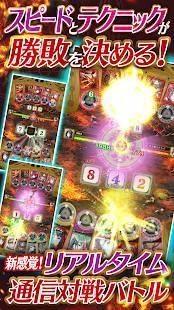 Androidアプリ「SPEED WITCH BATTLE(スピードウィッチバトル) 白の魔女と五つの希望」のスクリーンショット 2枚目