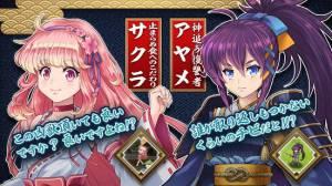 Androidアプリ「RPG アスディバインカムラ」のスクリーンショット 4枚目