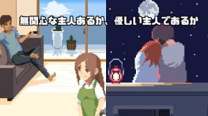 Androidアプリ「Life is a game : 人生ゲーム」のスクリーンショット 5枚目