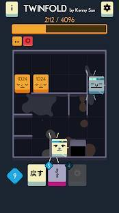 Androidアプリ「Twinfold (ツインフォールド)」のスクリーンショット 3枚目
