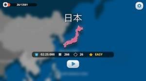 Androidアプリ「ワールド・マインスイーパ」のスクリーンショット 2枚目