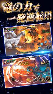 Androidアプリ「グレントリア  -眠レル竜ト暁ノ戦士ノ物語-」のスクリーンショット 2枚目