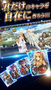 Androidアプリ「グレントリア  -眠レル竜ト暁ノ戦士ノ物語-」のスクリーンショット 3枚目