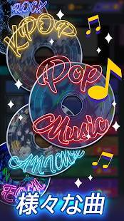 Androidアプリ「Tap Tap Musicポップソング」のスクリーンショット 4枚目