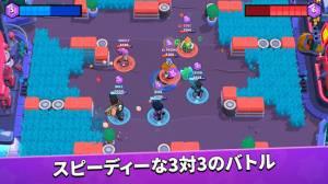 Androidアプリ「ブロスタ」のスクリーンショット 1枚目