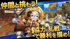 Androidアプリ「ドラゴンネストM オンライン協力バトルできる協力プレイゲーム 【オンラインゲーム・アバターRPG】」のスクリーンショット 2枚目