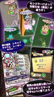 Androidアプリ「ピンボールバトラーズ」のスクリーンショット 3枚目