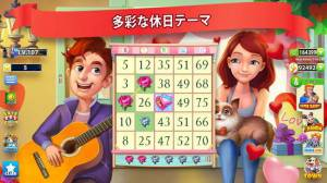 Androidアプリ「Bingo Scapes - Lucky Bingo Games Free to Play」のスクリーンショット 5枚目