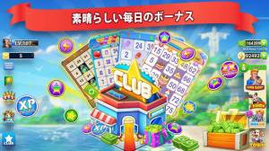 Androidアプリ「Bingo Scapes - Lucky Bingo Games Free to Play」のスクリーンショット 4枚目