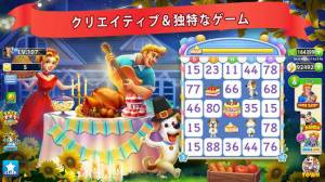 Androidアプリ「Bingo Scapes - Lucky Bingo Games Free to Play」のスクリーンショット 2枚目