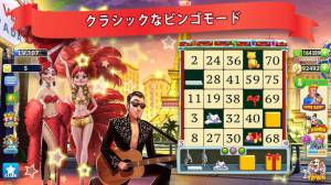 Androidアプリ「Bingo Scapes - Lucky Bingo Games Free to Play」のスクリーンショット 1枚目