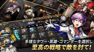 Androidアプリ「キングダムアライブ - オフェンスRPG」のスクリーンショット 3枚目