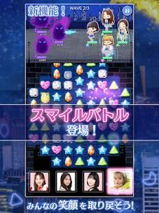 Androidアプリ「TWICE -GO! GO! Fightin'-」のスクリーンショット 4枚目
