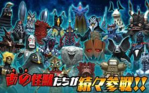 Androidアプリ「ウルトラ怪獣バトルブリーダーズ」のスクリーンショット 5枚目
