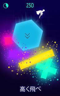 Androidアプリ「Light-It Up」のスクリーンショット 4枚目